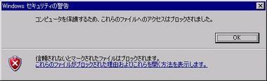 omnidrive20.jpg
