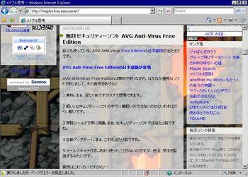 InternetExplorer7のスクリーンショット